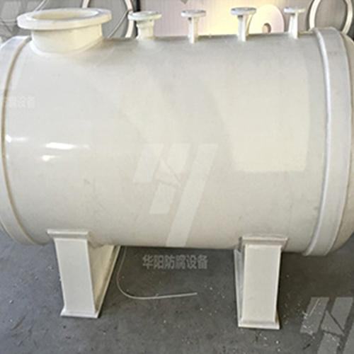聚丙烯储罐