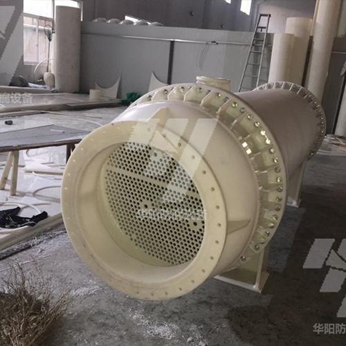 聚丙烯冷凝器