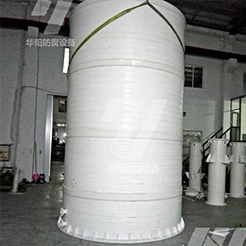 聚丙烯立式储罐